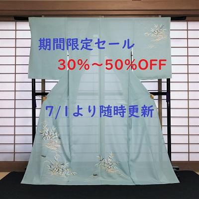 IMG_1603 (3)セールs